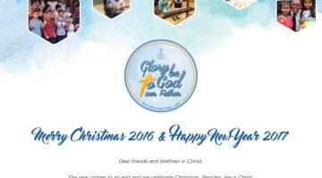 Merry Christmas 2016 & Happy NewYear 2017